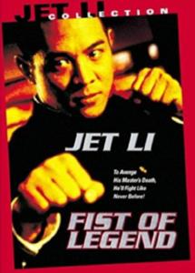 "Fist of Legend (Part of Classic ""Martial Arts"" Film Fridays) @ Rufus King Park"