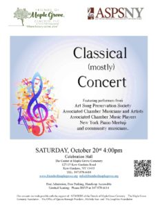 (Mostly) Classical Music Concert at Maple Grove in Kew Gardens @ The Center at Maple Grove | New York | United States