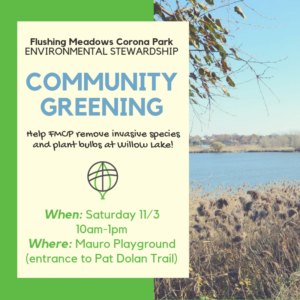 FMCP Community Greening Day @ Mauro Playground (entrance to Pat Dolan Trail) | New York | United States