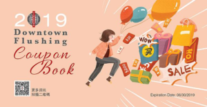 2019 Coupon Book @ Flushing BID kiosk | New York | United States