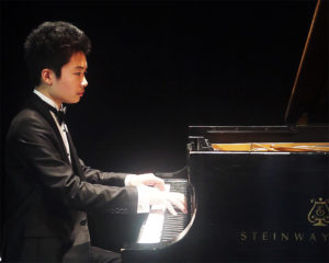Huang Tiange Solo Piano @ Flushing Town Hall | New York | United States