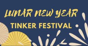 Lunar New Year Tinker Festival @ Lewis Howard Latimer House Museum | New York | United States