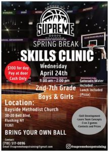 Supreme Hoops Training Spring Break Skills Clinic @ Bayside Methodist Church | New York | United States