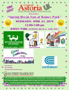 """Spring Break Fun at Rainey Park"" @ Rainey Park 