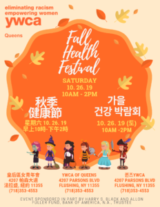 YWCA Queens Fall health Festival @ YWCA of Queens