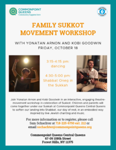 Family Sukkot Movement Workshop @ Commonpoint Queens Central Queens | New York | United States