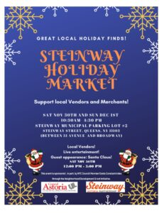 STEINWAY HOLIDAY MARKET @ Municipal Parking Lot #2 | New York | United States