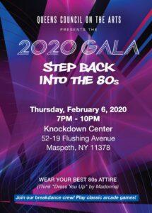 QCA's 2020 Gala @ Knockdown Center | New York | United States