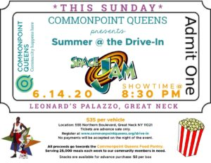 Summer at the Drive-in: Space Jam @ Leonard's Palazzo | Great Neck | New York | United States